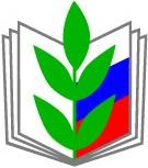 Эмблема Профсоюза